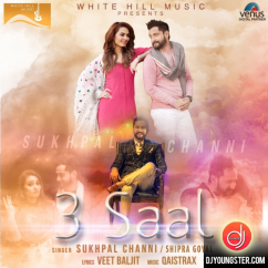 3 Saal Shipra Goyal mp3