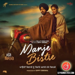Jatt Attitude song download by Gippy Grewal
