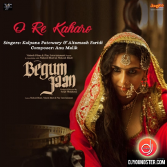 O Re Kaharo song download by Altamash Faridi