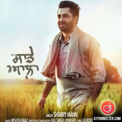 Sade Aala song download by Sharry Mann