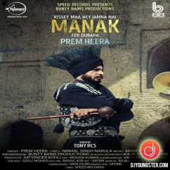 Manak Fer Dubara song download by Prem Heera