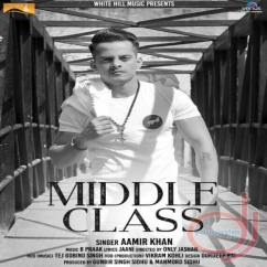 Middle Class song download by Aamir Khan