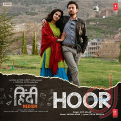 Hoor song download by Atif Aslam