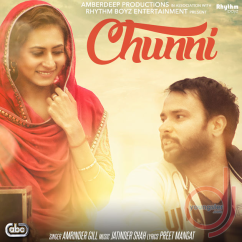 Chunni song download by Amrinder Gill