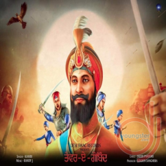 Tevar A Gobind song download by Kambi Rajpuria