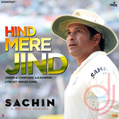 Hind Mere Jind song download by A R Rahman