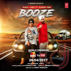 Booze song download by Rubal Jawa