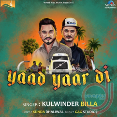 Yaad Yaar Di song download by Kulwinder Billa