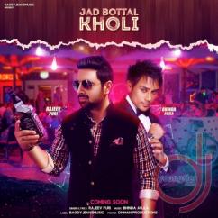 Jad Bottal Kholi song download by Rajeev Puri
