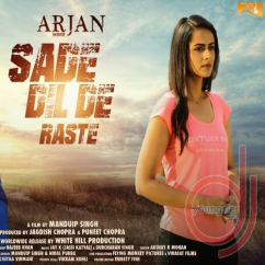 Sade Dil De Raste song download by Roshan Prince