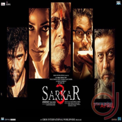 Sarkar Trance song download by Niladri Kumar