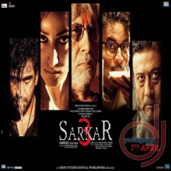 Sarkar Trance song download by Niladri Kumar