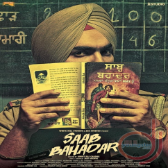 Sargi song download by Ammy Virk
