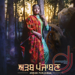 Arrab Punjaban song download by Rupinder Handa