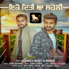 Eko Diti Aa Saheli song download by Nirmal