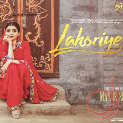 Akhar Female Version song download by Nimrat Khaira