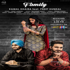 Family song download by Kamal Khaira