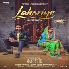 Gutt Ch Lahore song download by Sunidhi Chauhan