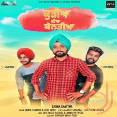 Sarna Chattha all songs 2019