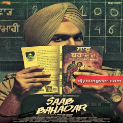 Gedha song download by Ammy Virk