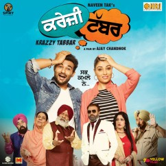 Dil Nahi Lagna song download by Kamal Khan