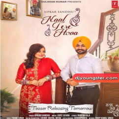 Naal Tere Hova song download by Upkar Sandhu