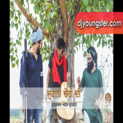 Jugni Chori Di song download by Gurshabad