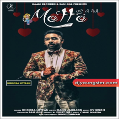 Haye Ni Meri Motto  song download by Bhoora Littran