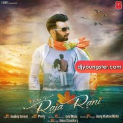 Raja Rani song download by Hardeep Grewal