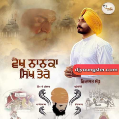 Vekh Nanka Sikh Tere song download by Virasat Sandhu