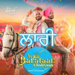 Laari song download by Bir Singh Gurshabad