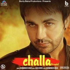 Challa song download by Gurwinder Brar