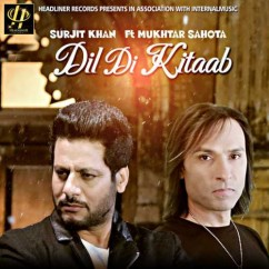 Dil Di Kitab song download by Surjit Khan