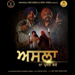 Asla Na Promote Karo song download by Harby Sangha