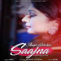 Aaoge Jab Tum Oh Sajana song download by Ishita Sethi