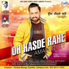 Oh Hasde Rahe song download by Amarpreet