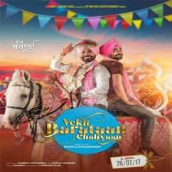 Vekh Baraatan Challiyan song download by Amrinder Gill