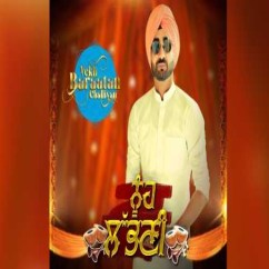 Noonh Labhni song download by Ranjit Bawa