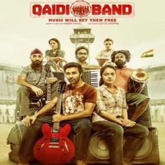 Junooni song download by Arijit Singh