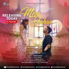 Mera Jahan song download by Gajendra Verma