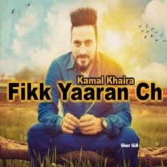 Fik Yaaran Ch Kamal Khaira mp3