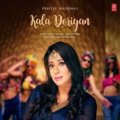 Kala Doriyan song download by Prreity Wadhwa