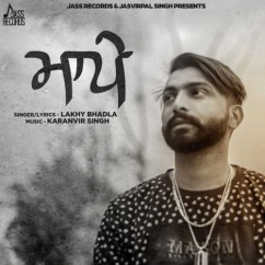Maape song download by Lakhy Bhadla