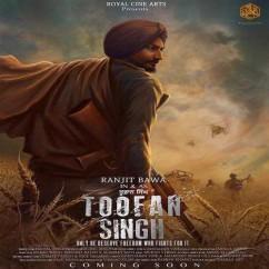 Singh Soorme song download by Kamal Khan