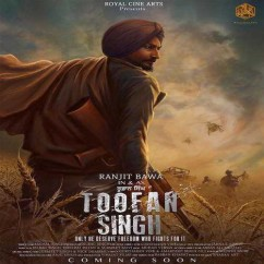 Tera Das Ki Amiyei song download by Ranjit Bawa