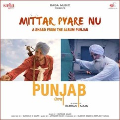 Mittar Pyare Nu song download by Gurdas Maan