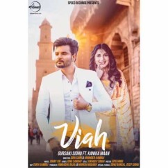 Viah song download by Gursanj Sidhu