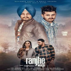 Ranjhe Warge song download by Mohit Sharma
