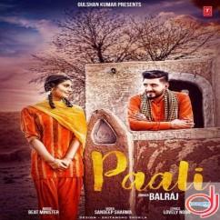 Paali Balraj mp3