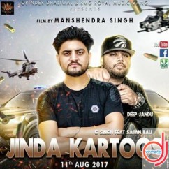 Jinda Kartoos song download by G Singh